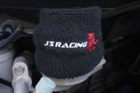 J'S RACING RESERVOIR TANK COVER